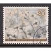 (JP) Japan Sc#  2459  Used  (2222)