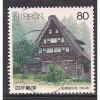 (JP) Japan Sc#  2658  Used  (2373)