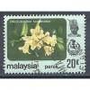 PERAK 1979 – Used Sc. 158. CV $0.25