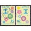 (JP) Japan Sc#  3320-21  Used  (2571)