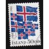 ICELAND 591 40th anniv of Republic CV = 3.25$