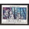 ICELAND 640 Europa 1987 CV = 0.95$