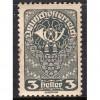 Austria (1919-20) Sc# 200 MH