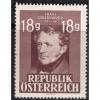 Austria (1947) Sc# 490 MNH