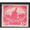 Austria (1915) Sc# B5 MH
