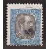 ICELAND O16 Christian IX CV = 4.25$