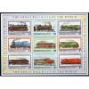 Grenada-Grenadines (1992) S# 1380 MNH; great locomotives!
