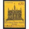 (FR) France Sc#  2454  Used  (3073)