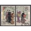 (JP) Japan Sc#  1488-89  Used  (3162)