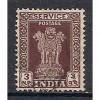 (IN) India Sc#  O139  Used  (3237)