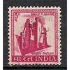 (IN) India Sc#  408  Used  (3251)