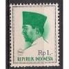 (IND) Indonesia  Sc# 680 UNused no gum (3363)