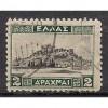 (HE) Greece Sc# 329 Used  (3380)