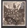 (UK) Great Britain  Sc#  1612  Used  (3633)