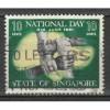 (SIN) Singapore Sc# 52 Used  (3678)
