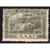 Greece (1947-48) S# 509 (1) used