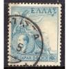 Greece (1952) S# 547 (2) used