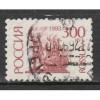 (RU) Russia Sc# 6120 Used (4121)