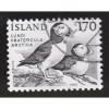 ICELAND 535 Animal Definitive CV = 0.60$