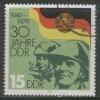 1979 DDR   15 Pf.  30th anniv of DDR    used, Scott # 2046