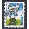 ISRAEL 2008 – Used Sc. 1721. CV $0.90