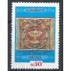 GEORGIA 1993 – Used Sc. 77. CV $1.10