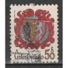 (CZ) Czechoslovakia Sc# 2499 Used  (4825)