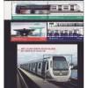 Malaysia 2017-11 MRT set+M/S MNH transport train railway bus disabled unusual