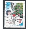 ITALY 2014 – Used Sc. 3276. CV $1.25