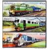 Malaysia 2015 S#1579-1581 Trains in Sabah MNH transport railway mountain bridge