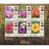 Malaysia Johor 2016 S#212a Garden Flower Definitive Series M/S MNH flora flower