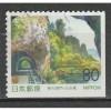 (JP) Japan Sc#  Z265  Used (5001)