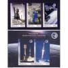 Malaysia 2008 S#1217-1219 Space Programme set+M/S MNH