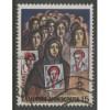 1982 GREECE  15 d.  Amnesty International  used, Scott # 1434