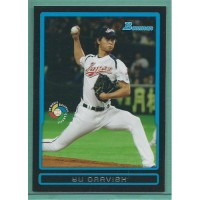 2009 Bowman WBC Prospects #BW1 YU DARVISH Rangers (Japan) baseball
