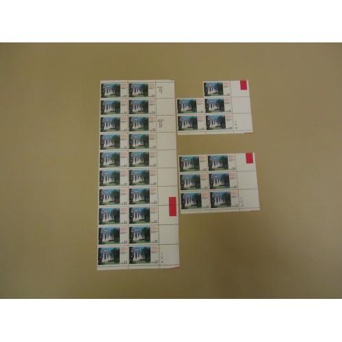 USPS Scott 2167 22c Arkansas Statehood 1850-1986 Plate Block Set of 3 30 Stamps