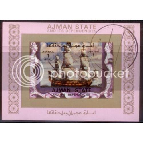 Ajman 1972 Watercraft Used Stamp