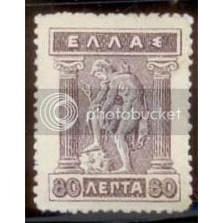 Greek Stamp SC#225