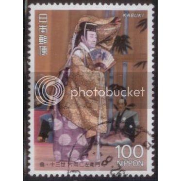 Japan Used Stamp SC#2098