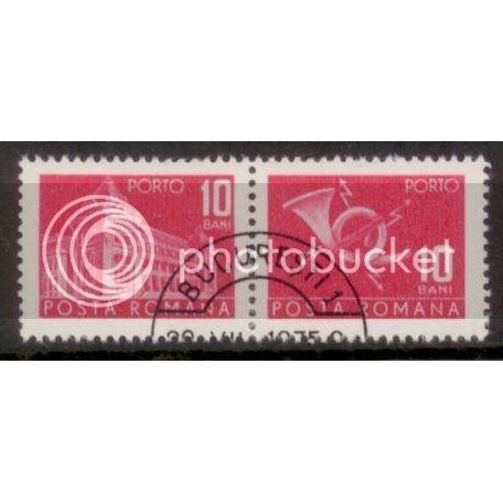 Romania used stamp SC#J123