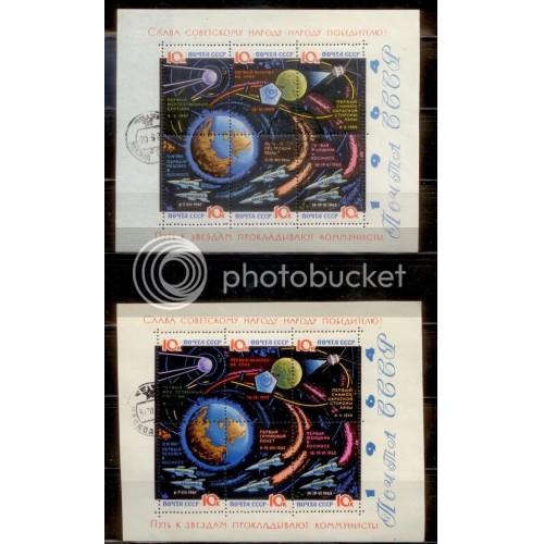Russia/USSR 1964 SC#2930a&b Used Souvenier Sheet
