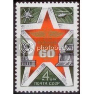 Russia/USSR 1979 Star SC#4784 MNH Stamp