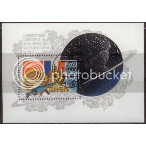 Russia/USSR 1982 SC#5062 Used Souvenier Sheet