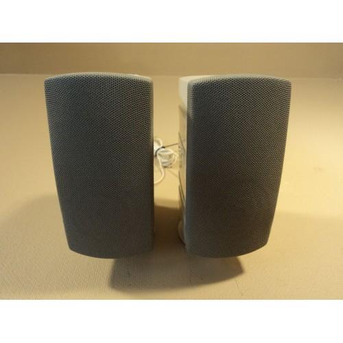 Standard Computer Multimedia Speakers Gray