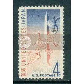 1158 4c U.S. Japan Treaty Fine MNH