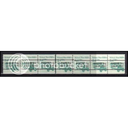 2123a Fine MNH Dry Gum PNC 1/6+1 Gap 1R AAL0590
