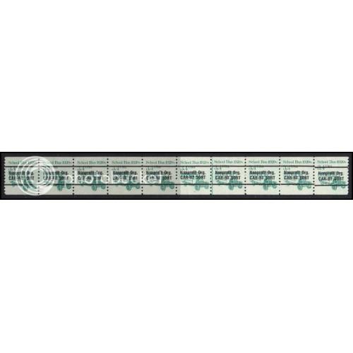 2123a Fine MNH Dry Gum PNC 2/9+1 Gap 3R AAL0889