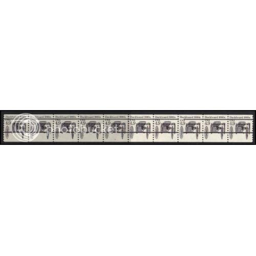 2124a Fine MNH Dry Gum PNC 2/10 Gap 2R AAL1006