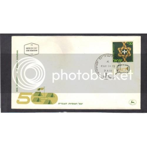 Event Cover Isreal Stamp (Cachet-U/A) CV2822