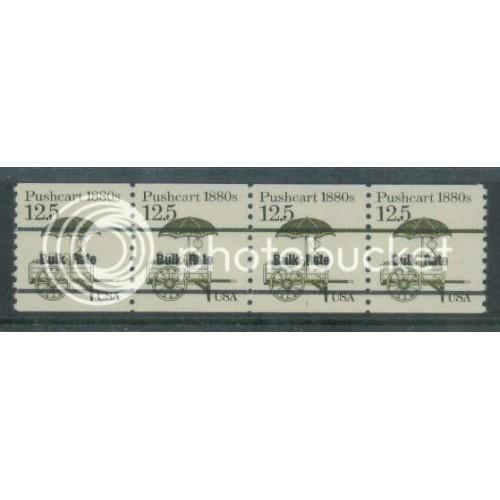 2133a Very Fine MNH Dry Gum PNC 1/3+1 G0141